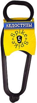 Резиновые ледоходы для обуви на 5 шипов