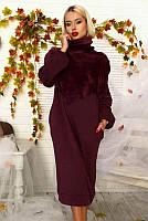 Батальное платье с мехом Эмбра, бордовое, фото 1