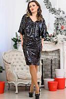 Черное нарядное платье Спайс
