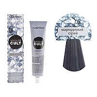 Крем-краска для волос SOCOLOR.Cult demi мраморный серый 90 мл Matrix