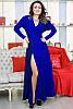 Модные женские платья Валери электрик