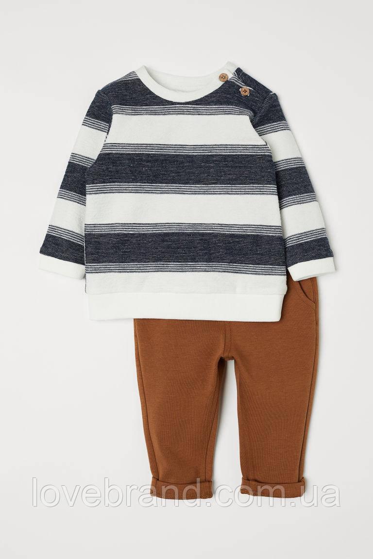 Комплект для мальчика свитер и штаны H&M коричневый, чёрный и белый 1.5-2 г./92 см