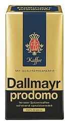 Кава мелена Dallmayr-Prodomo (500 g)