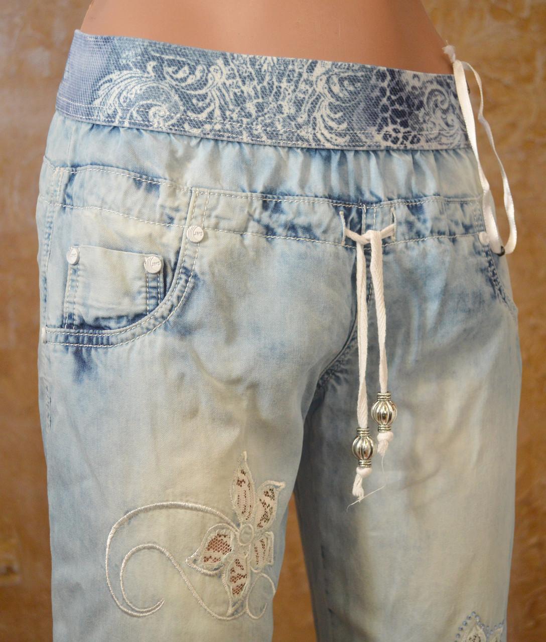Женские джинсы 213