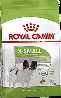 Royal Canin X-Small Adult (Роял Канин Х-Смол Эдалт) сухой корм для взрослых собак миниатюрных пород 3 кг