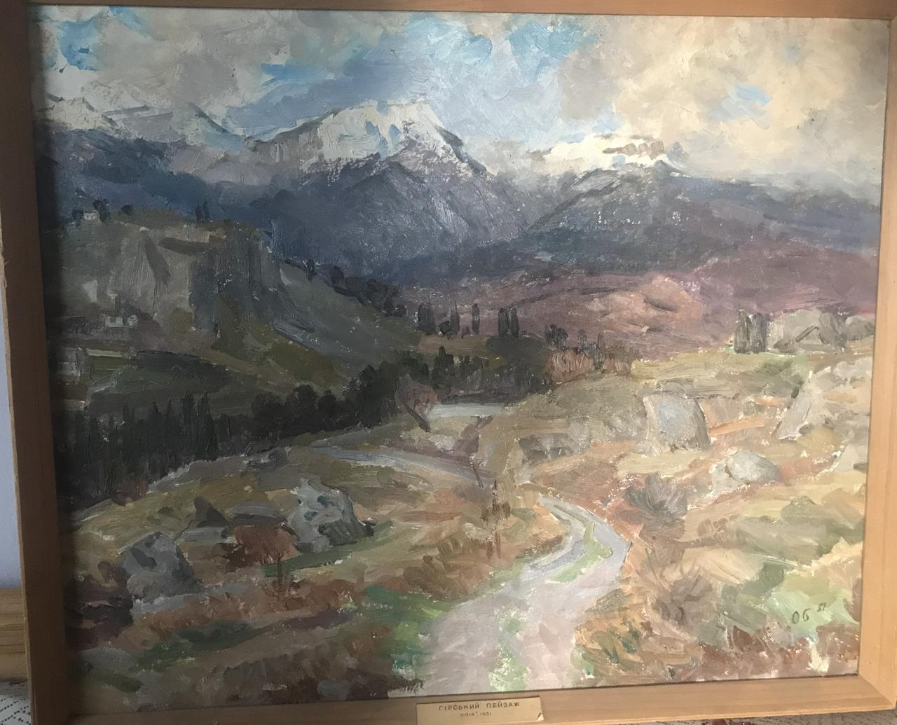 Картина Горный пейзаж. Гурзуф. 1951 год О.Т.Бизюков