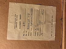 Картина Горный пейзаж. Гурзуф. 1951 год О.Т.Бизюков, фото 2
