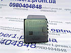 Процессор AMD Phenom II X4 810, 4 ядра, 2.6 ГГц, AM3, фото 6