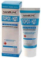 Бальзам Порох-НДП нейродермит, демодекоз, псориаз, NanoLine ,20мл