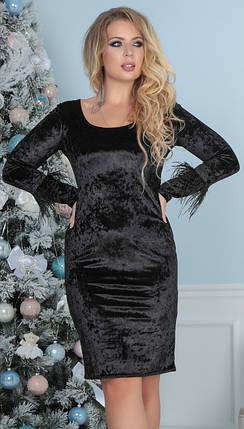 Т2140 Велюровое платье с перьями на рукавах (размеры 48-54), фото 2