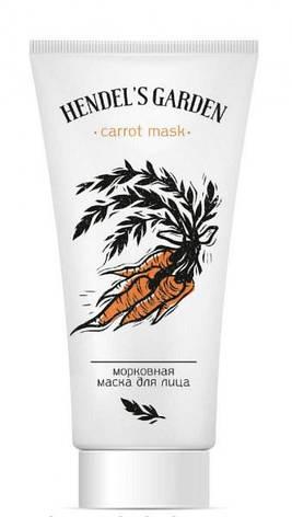 Морковная маска для лица, фото 2