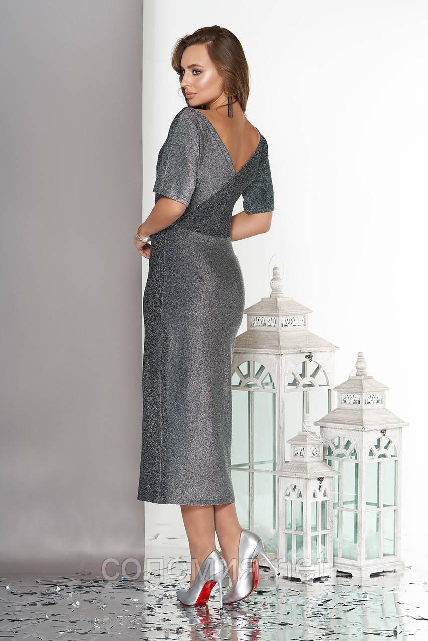 Стильное Вечернее платье с ложным запахом по спинке 44-50р
