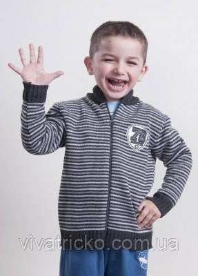 Кофта вязанная для мальчика на рост 104-128