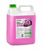 Grass Наношампунь Nano Shampoo