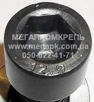 Винт высокопрочный с цилиндрической головкой под шестигранный ключ прочность