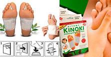 Пластрь KINOKI, токсиновыводящий пластырь для стоп , с турмалином, фото 3