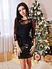 Женское модное платье-костюм с кружевом