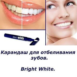 Bright White (Брайт Вайт), фото 2