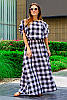 Женское платье в черно-белую клетку *Шерлиз*   44