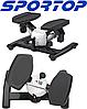 Степпер 2 в одном Sportop FS5000 поворотные и прямые движения