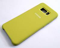 Чохол Silicone Case Cover Samsung Galaxy S8 Plus G955 сататовый