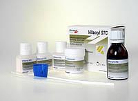 Villacryl STC Пластмасса холодной полимеризации для временных коронок и мостов