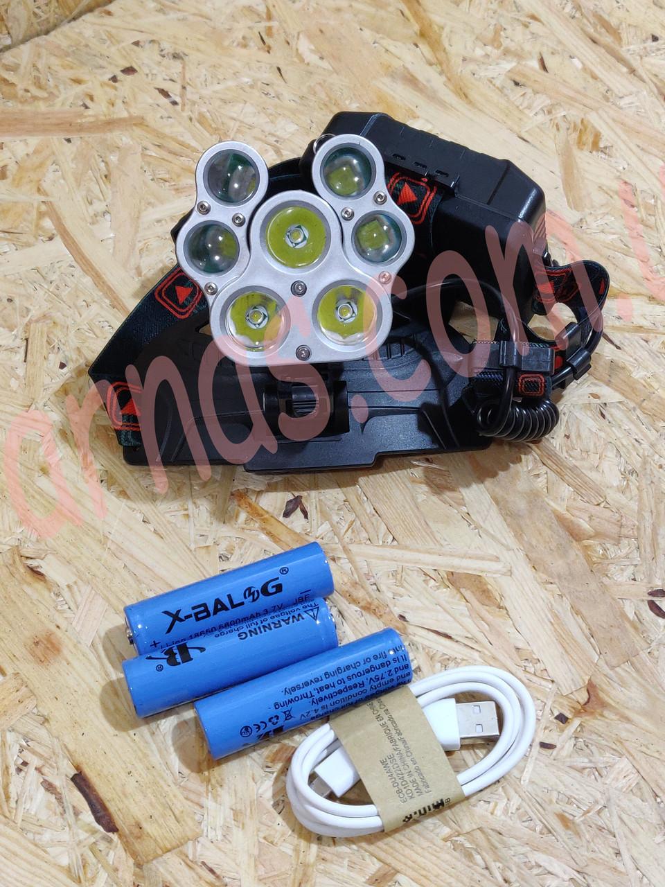Аккумуляторный налобный фонарь W-627-T6