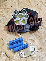 Аккумуляторный налобный фонарь W-627-T6, фото 1