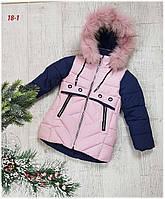 Зимняя куртка на 100% холлофайбере, размер от  см до  см, 18-1 Розовый