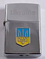 "Зажигалка ""Герб Украина"""