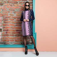 dc7845fcbb8 Зимнее женское платье в полоску в Украине. Сравнить цены