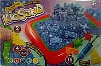 Кинетический песок Kidsand.1600 г.