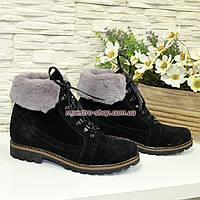 Ботинки женские замшевые зимние на меху., фото 1
