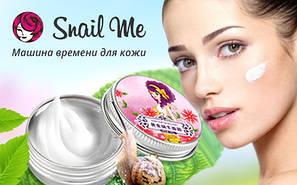 Улиточный крем SnailMe от морщин, фото 2