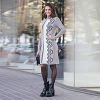 f91236594a7 Зимние платья в Украине. Сравнить цены
