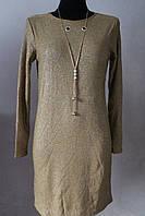 Плаття люрекс з кулоном
