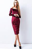 """Велюровое платье """"Ларнака"""" бордовый, фото 1"""