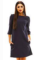Платье в деловом стиле -Шерри - темно синего цвета, фото 1