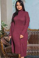 Бордовый теплый костюм Лаура, фото 1