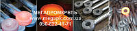 Болт откидной ГОСТ 14724-69
