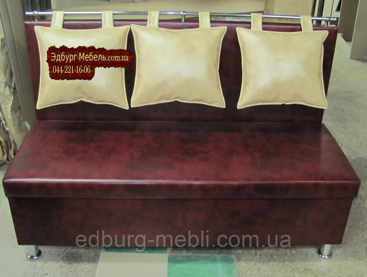 Диваны Комфорт для кафе, аптеки, офиса, салона красоты, магазина - Эдбург-мебель производcтво мягкой мебели  в Киеве