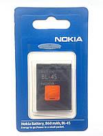 Батарея к мобильным телефонам Nokia BL-4S