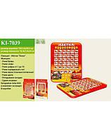 Детский обучающий планшет  KI-7039