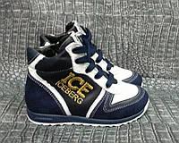 Зимние ботинки детские IceBerg, фото 1