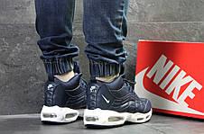 Зимние мужские кроссовки Nike 95,темно синие с белым 41,45р, фото 2
