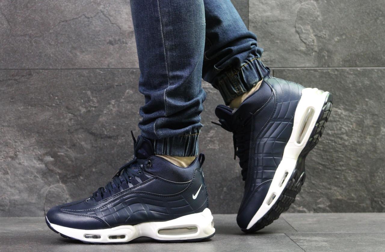 Зимние мужские кроссовки Nike 95,темно синие с белым 41,45р