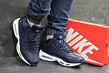 Зимние мужские кроссовки Nike 95,темно синие с белым 41,45р, фото 3
