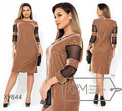Стильное платье с жемчужинами