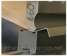 Гибка листового металла