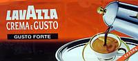 Кофе молотый Lavazza CREMAeGUSTO GUSTO Forte 250г., фото 1
